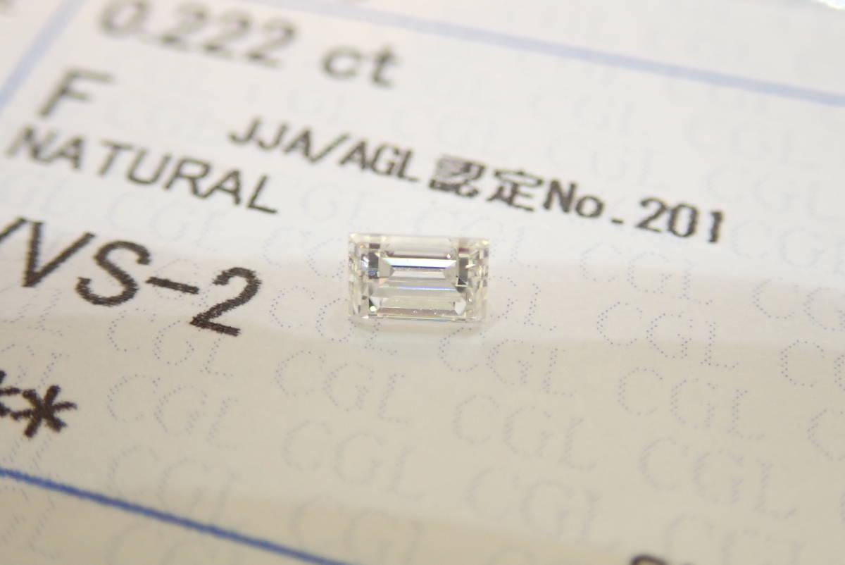 ■ダイヤモンド 0.222ct F VVS-2 中央宝石研究所 ソーティング RCT■ダイヤ ルース■クリックポスト送料無料サービスだよ■_画像2
