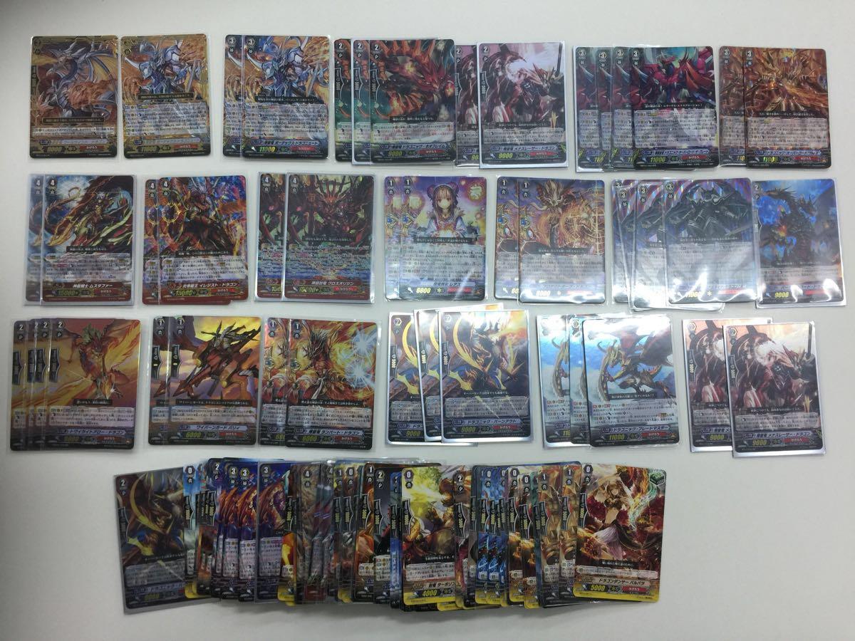 ヴァンガード かげろう オーバーロード デッキ 調整カード付き Purge Destiny_画像4
