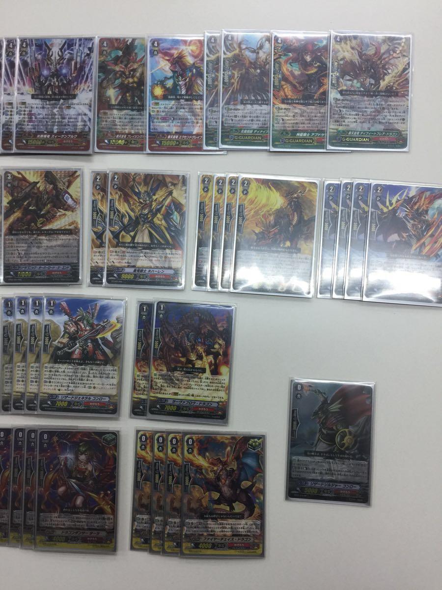 ヴァンガード かげろう オーバーロード デッキ 調整カード付き Purge Destiny_画像3