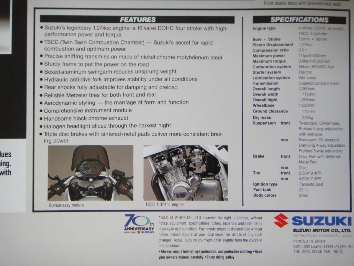 ☆ SUZUKI GSX1100S カタナ 輸出 カタログ 美品 本物! 幻 貴重☆ GSX750S GSX400S GSX250S 刀 ファイナル ユニコーンジャパン TNK キリン _画像6