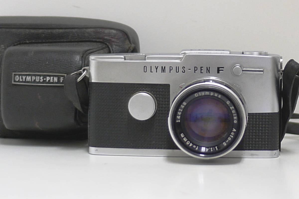 18 ジャンク OLYMPUS オリンパス PEN-FT G.Zuiko Auto-S 1:1.4 f=40mm カメラ レンズ MF マニュアルフォーカス ペン