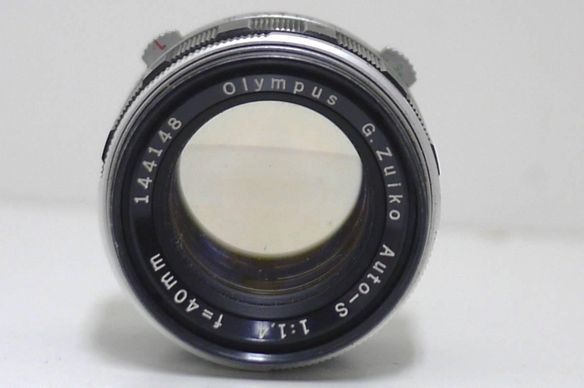18 ジャンク OLYMPUS オリンパス PEN-FT G.Zuiko Auto-S 1:1.4 f=40mm カメラ レンズ MF マニュアルフォーカス ペン _画像9