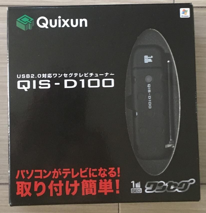One Seg Tuner QIS-D 100