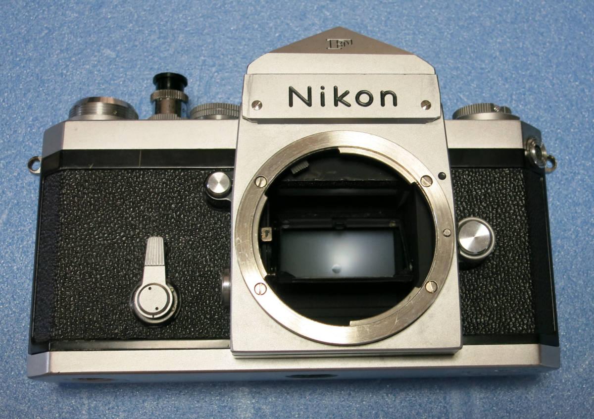 NIKON F ボデー 美品です。