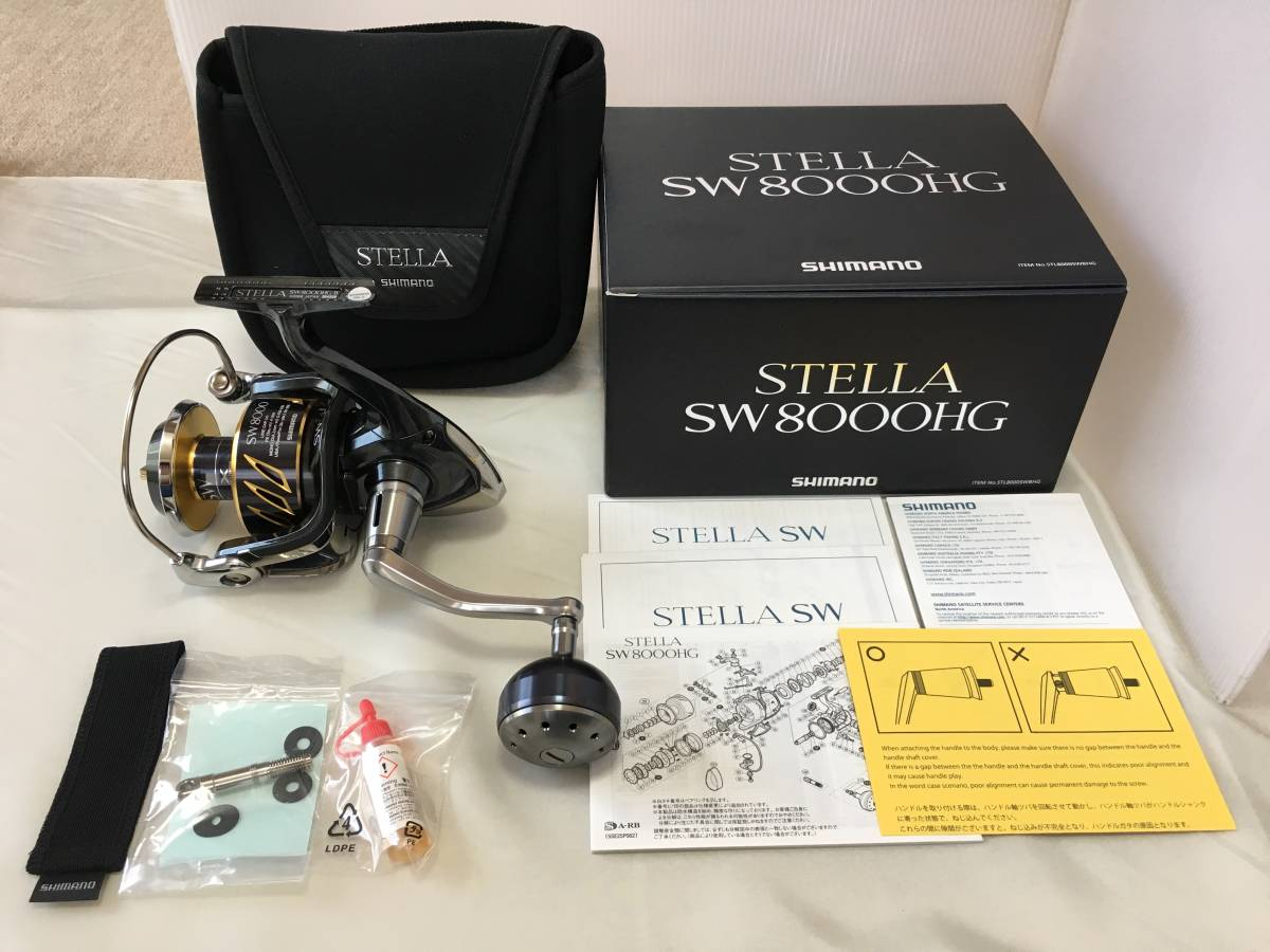 シマノ 13 ステラ SW 8000HG 未使用品