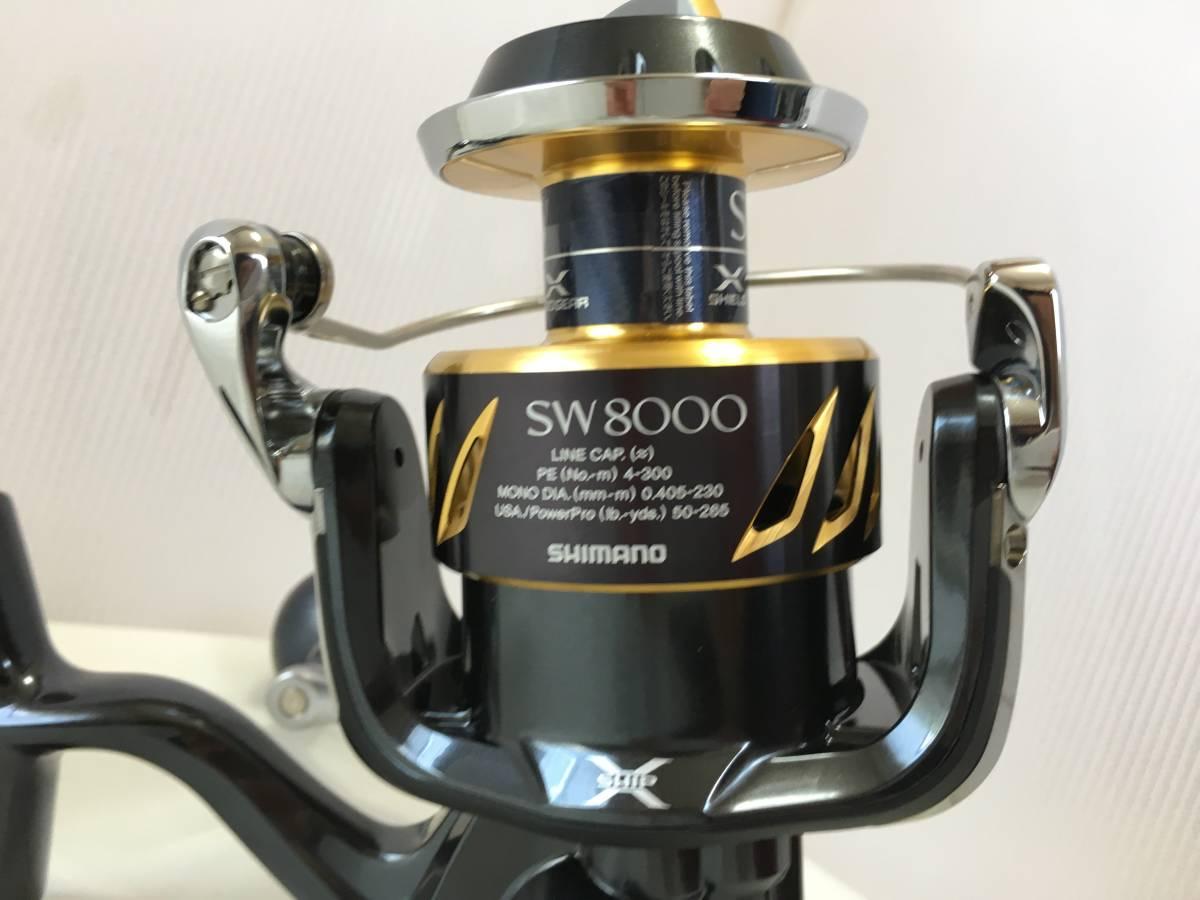 シマノ 13 ステラ SW 8000HG 未使用品_画像6