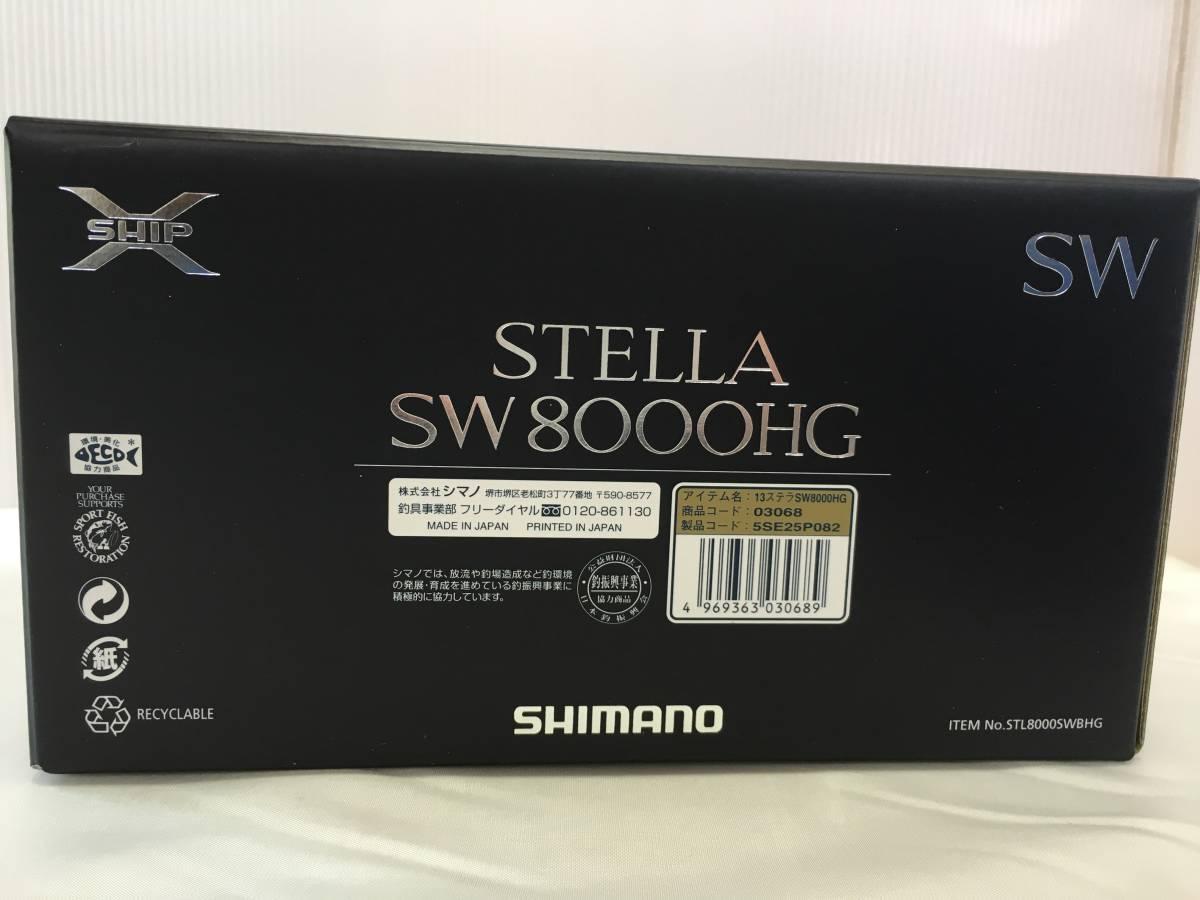 シマノ 13 ステラ SW 8000HG 未使用品_画像2