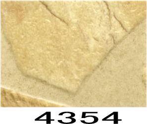 ◎リアルなクオーツサイト割り石柄の店舗用CFシート クッションフロア 土足歩行OK税込_画像2