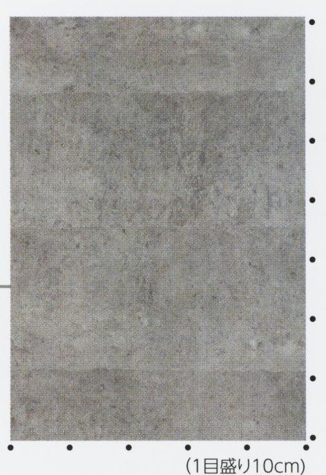 ★大特価!リアルなコンクリート風壁紙クロス828 税込み_画像3
