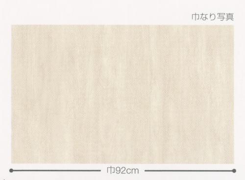★大特価!リアルな木目調壁紙クロスオーク板目61  税込み_画像3