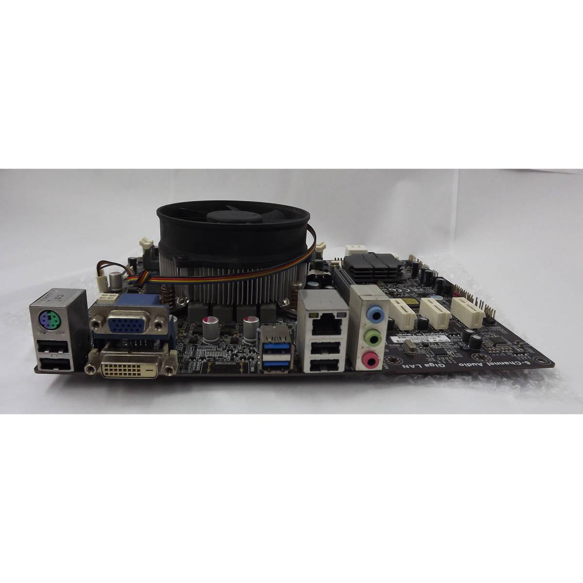 【 ECS / B75H2-M2 (V1.0) 】+【 Core i7-3770 】/ マザーボード・CPUセット・動確認済_画像4