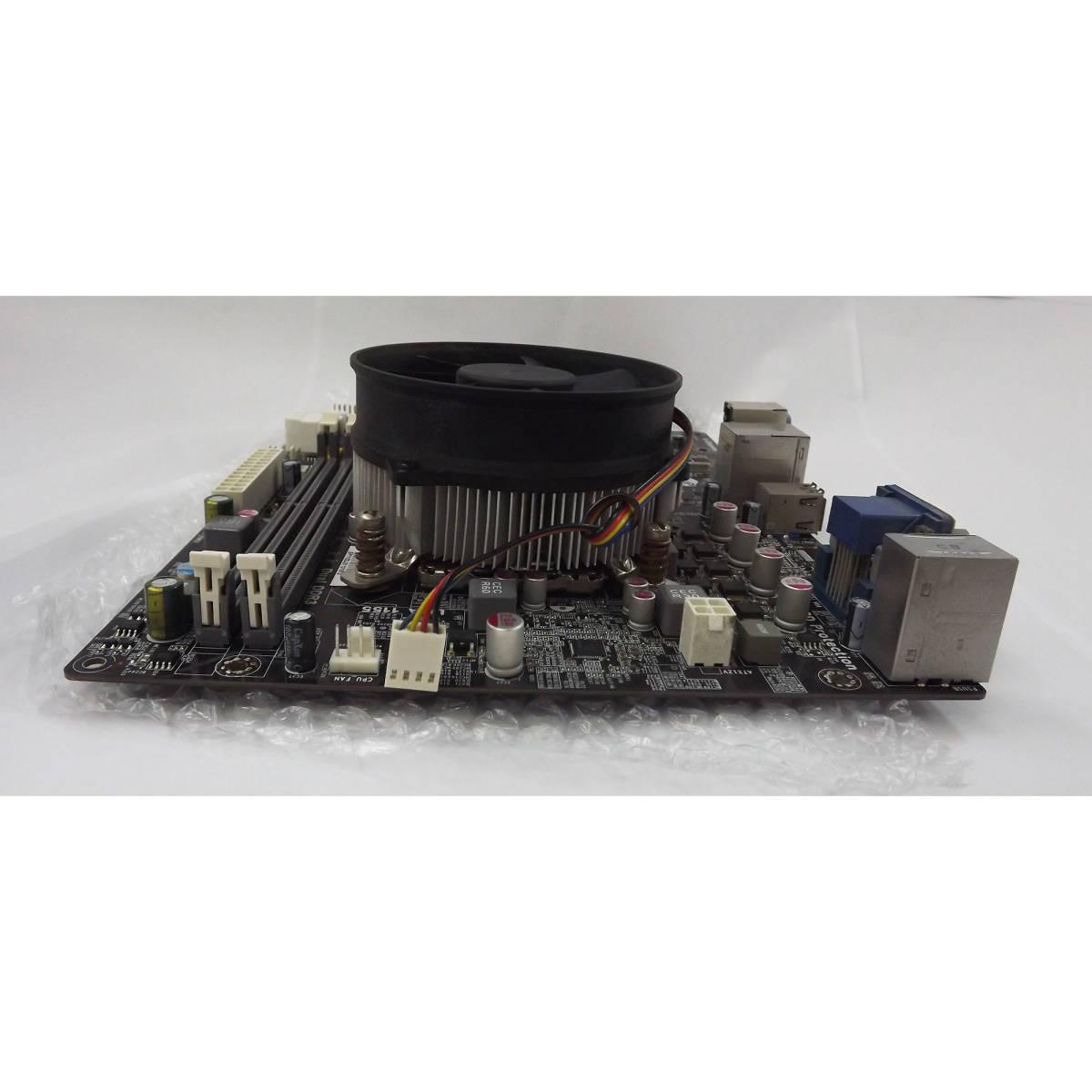 【 ECS / B75H2-M2 (V1.0) 】+【 Core i7-3770 】/ マザーボード・CPUセット・動確認済_画像3