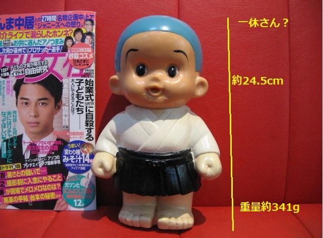 ◆即決◆ 希少品? 古い一休さん? 貯金箱フィギュア 人形 ソフビ  ※高さ=約25.5cm _画像1
