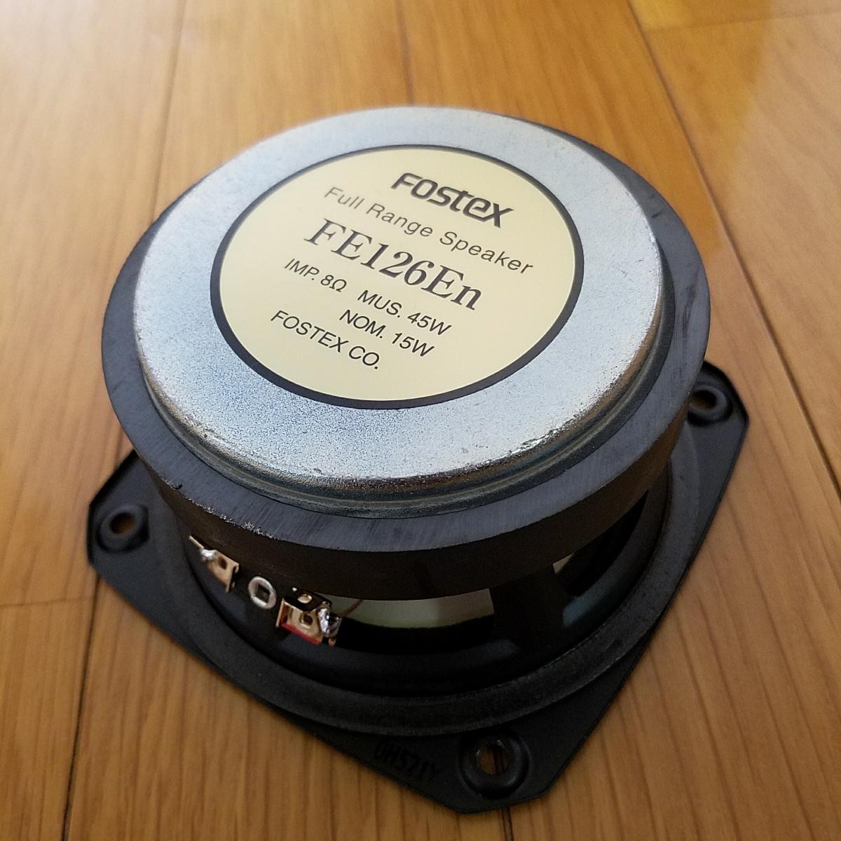 FOSTEX FE126en バックロードホーン BK126En 搭載 自作スピーカー ペア フォステクス_画像4