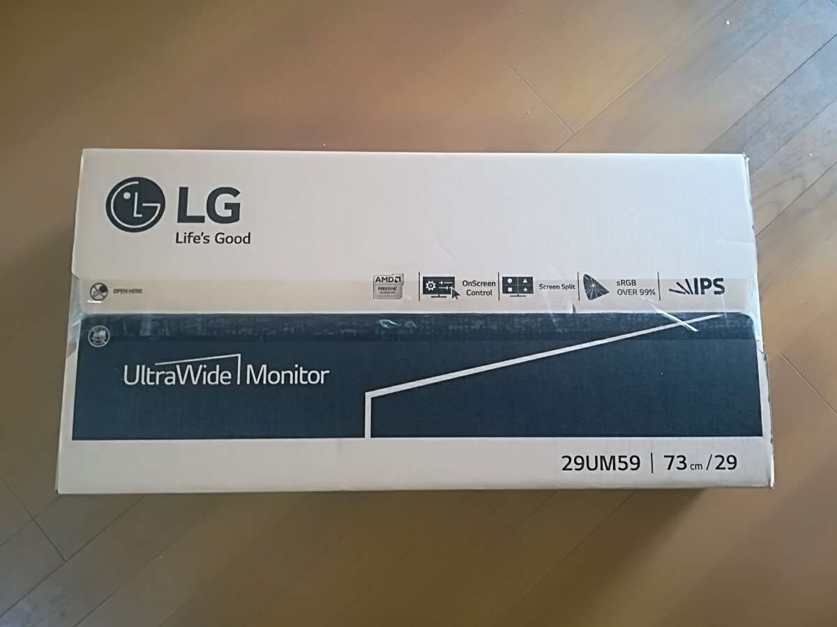 How To Open Lg Monitor