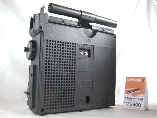 BCL 美品 完全動作調整済品 ナショナルパナソニック クーガ115(RF-1150) 高音質ビッグスピーカ ジャイロアンテナ 昭和トランジスタラジオ_画像2