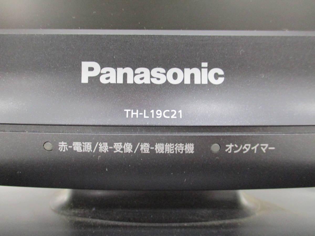 Panasonic パナソニック VIERA ビエラ 液晶カラーテレビ TH-L19C21-K 2010年製 リモコン B-CASカード付き 大ReB15 0513 2_画像3