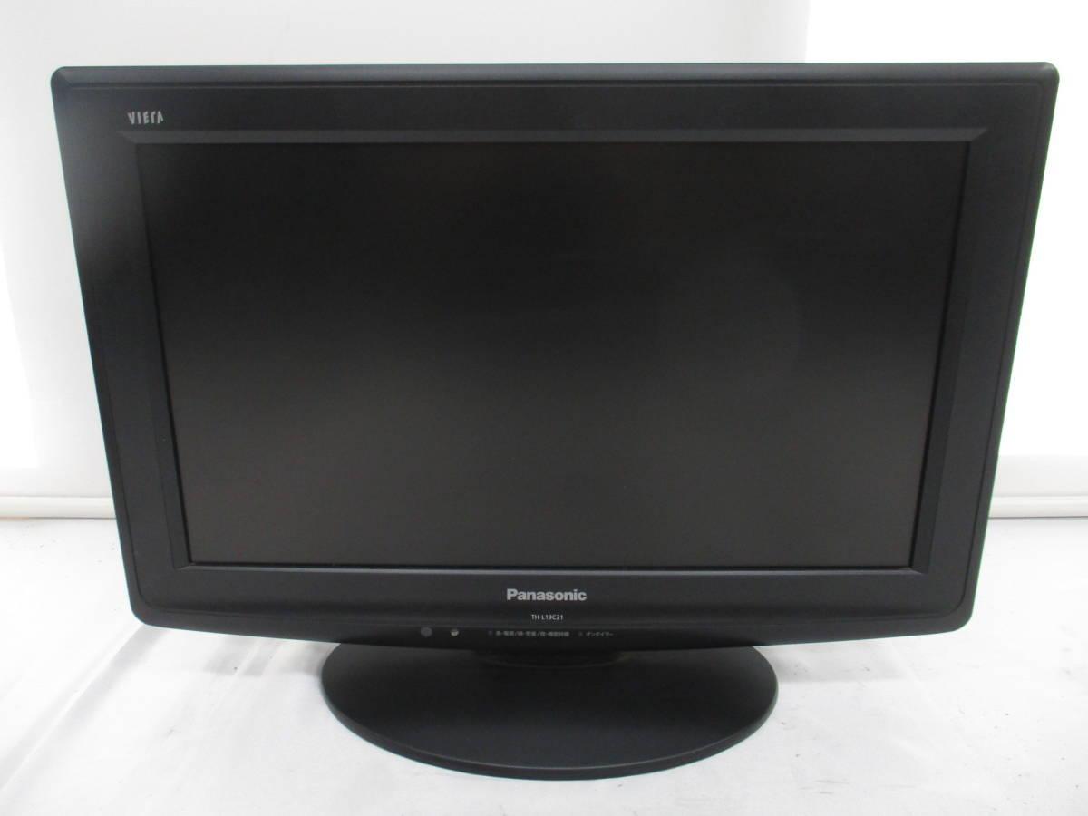 Panasonic パナソニック VIERA ビエラ 液晶カラーテレビ TH-L19C21-K 2010年製 リモコン B-CASカード付き 大ReB15 0513 2_画像2