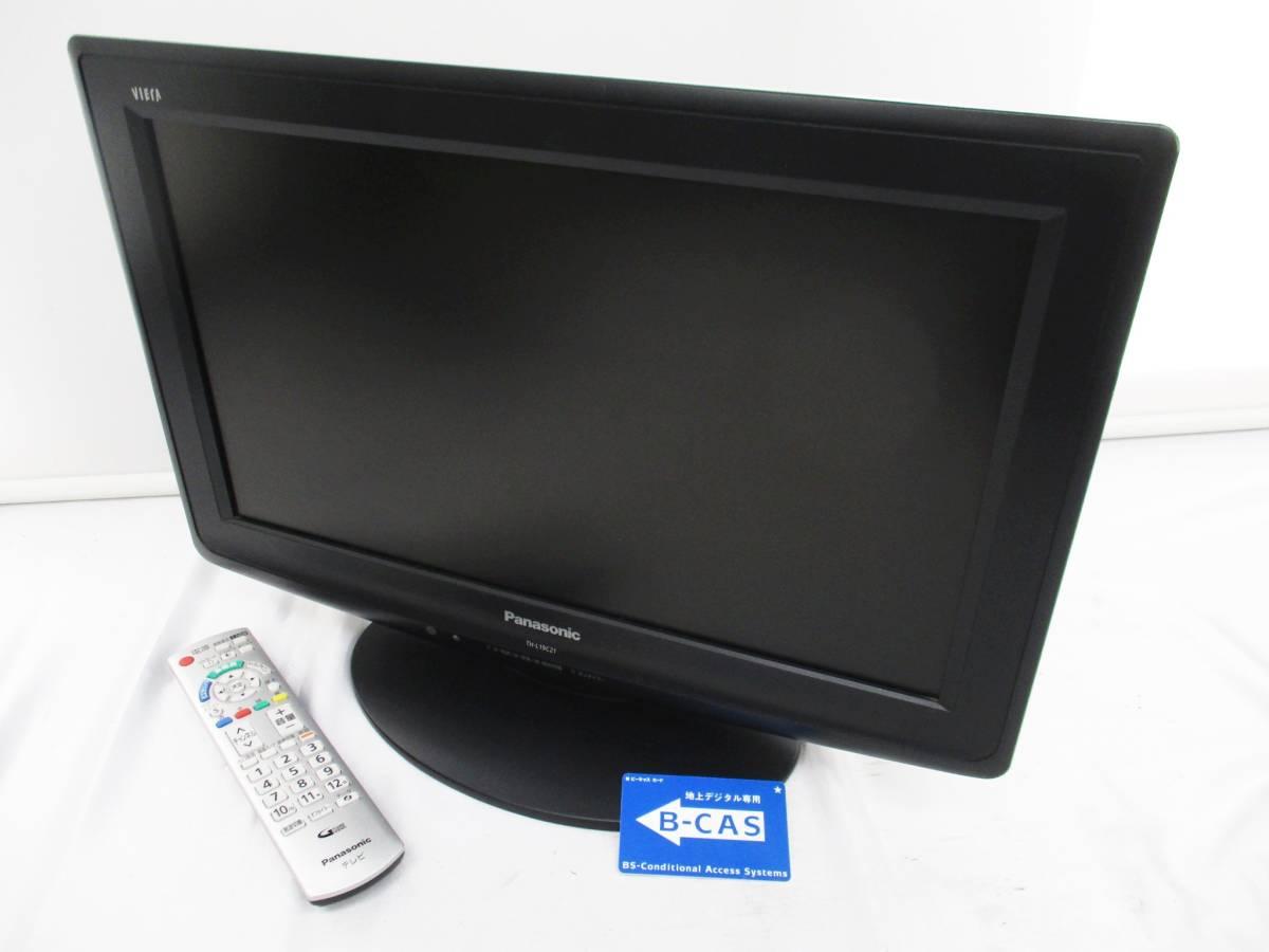 Panasonic パナソニック VIERA ビエラ 液晶カラーテレビ TH-L19C21-K 2010年製 リモコン B-CASカード付き 大ReB15 0513 2
