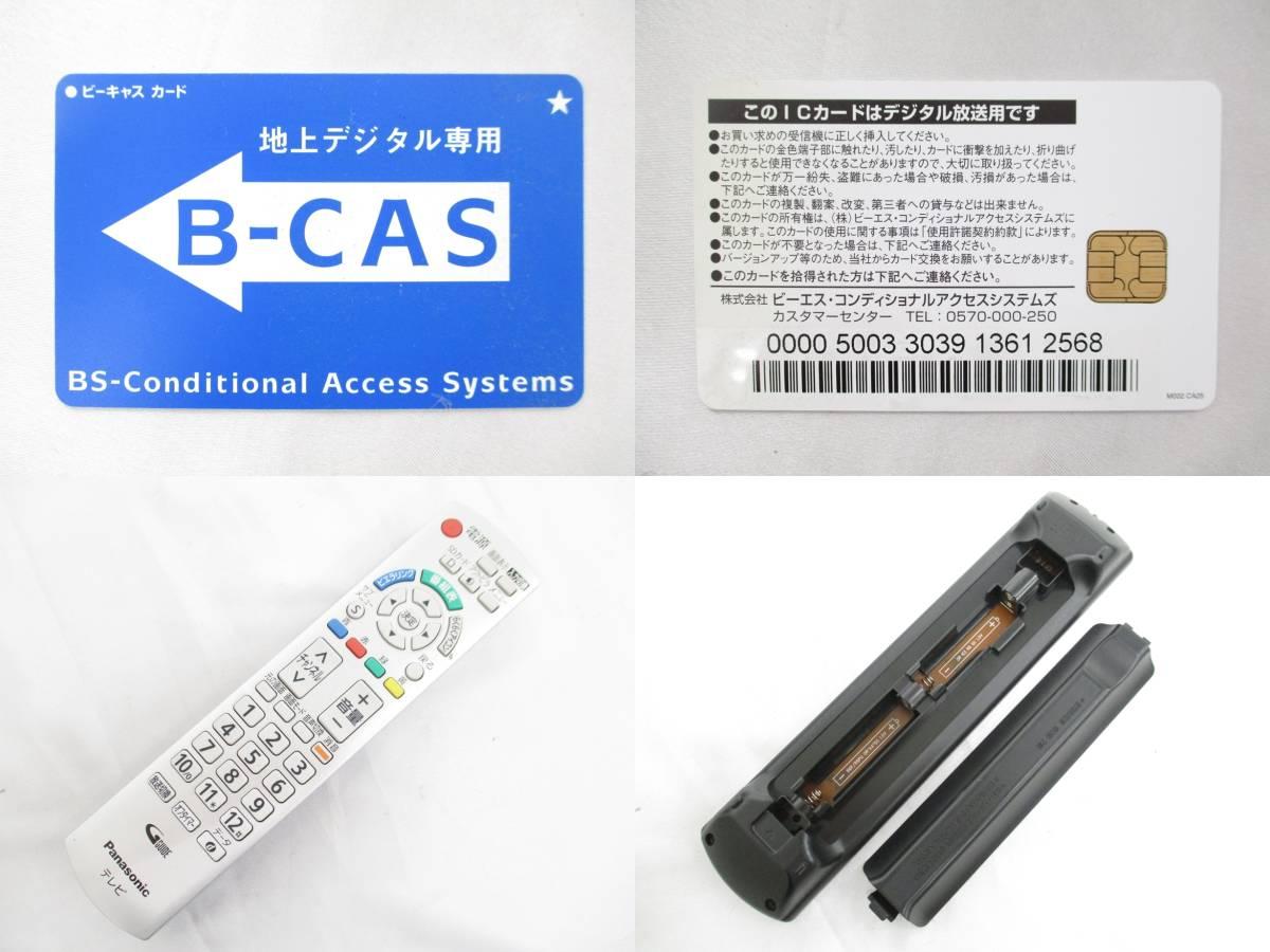 Panasonic パナソニック VIERA ビエラ 液晶カラーテレビ TH-L19C21-K 2010年製 リモコン B-CASカード付き 大ReB15 0513 2_画像9