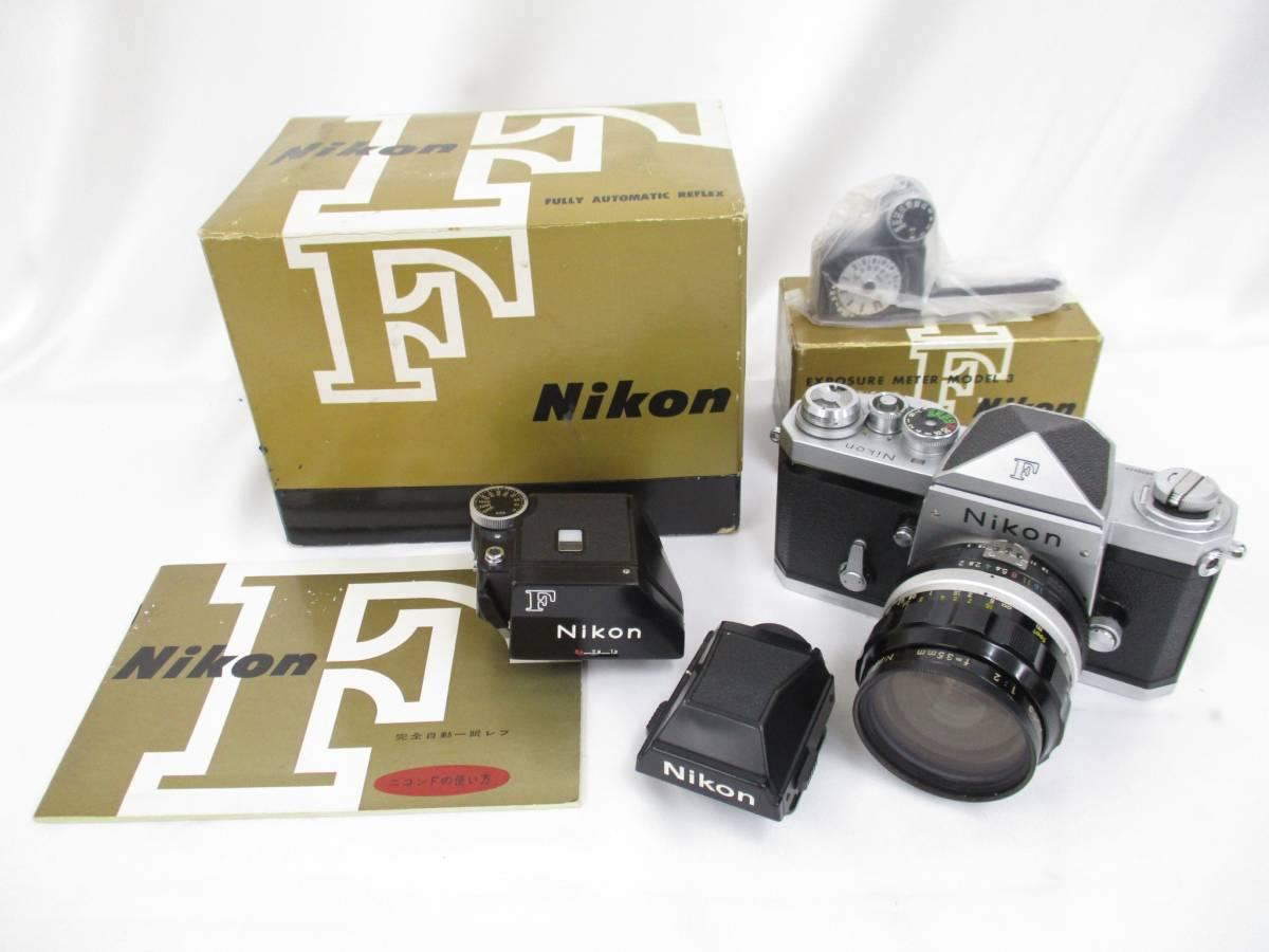 Nikon ニコン 一眼レフ フィルムカメラ F シルバ-ボディ アイレベルファインダー フォトミックファインダーFtn レンズ付き 大ReB15 0507 2
