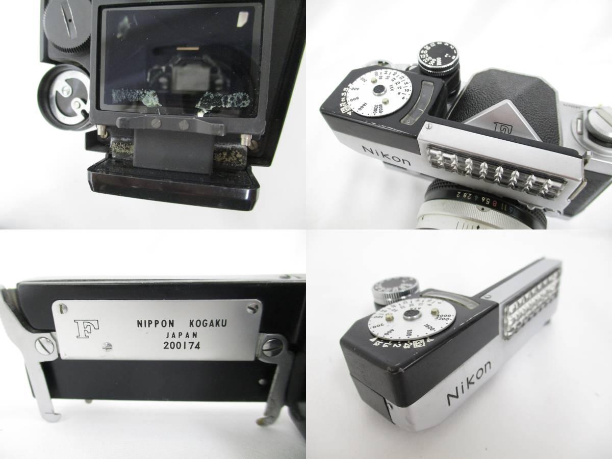 Nikon ニコン 一眼レフ フィルムカメラ F シルバ-ボディ アイレベルファインダー フォトミックファインダーFtn レンズ付き 大ReB15 0507 2_画像9