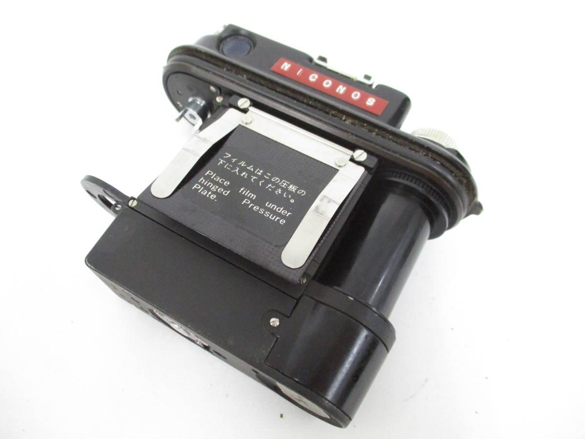 Nikon ニコン NIKONOS II ニコノス2 フィルムカメラ 水中カメラ レンズ W-NIKKOR 1:2.5 f=35mm ジャンク 大ReB08 0528 2_画像8