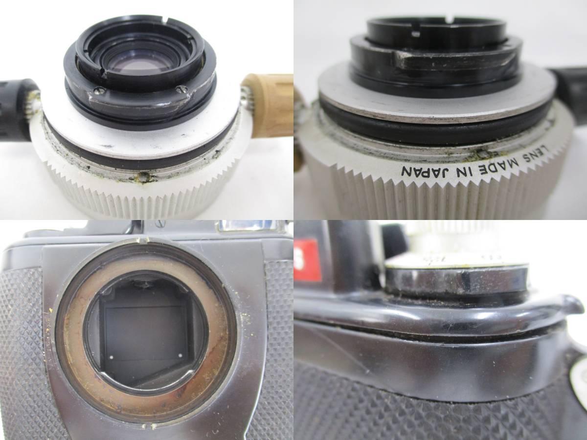 Nikon ニコン NIKONOS II ニコノス2 フィルムカメラ 水中カメラ レンズ W-NIKKOR 1:2.5 f=35mm ジャンク 大ReB08 0528 2_画像7