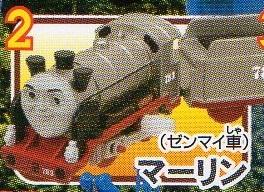 カプセルプラレール マーリン 実験用機関車とジェームスの救出編 トーマス_画像1