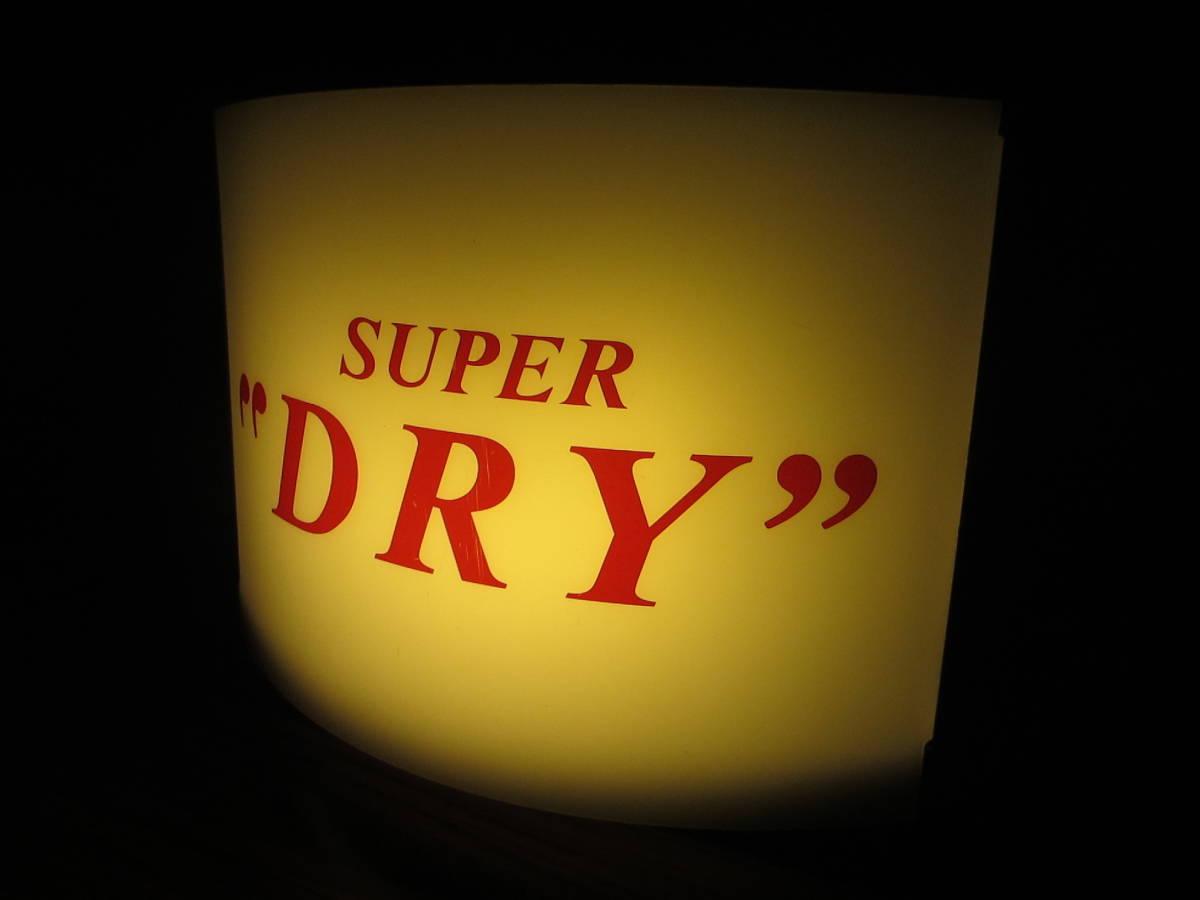 ☆税込☆【SUPER DRY】LED看板 アサヒスーパードライ/ビール インテリア/雑貨/BAR/バー/店舗看板 ディスプレイ