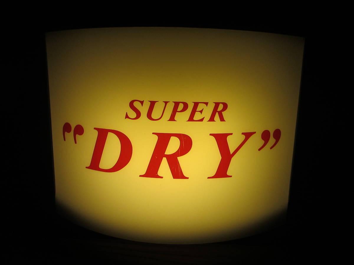 ☆税込☆【SUPER DRY】LED看板 アサヒスーパードライ/ビール インテリア/雑貨/BAR/バー/店舗看板 ディスプレイ_画像2