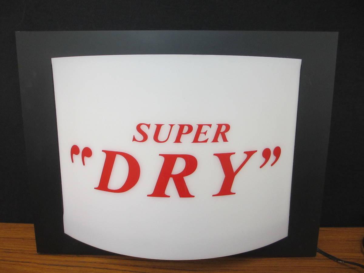 ☆税込☆【SUPER DRY】LED看板 アサヒスーパードライ/ビール インテリア/雑貨/BAR/バー/店舗看板 ディスプレイ_画像3