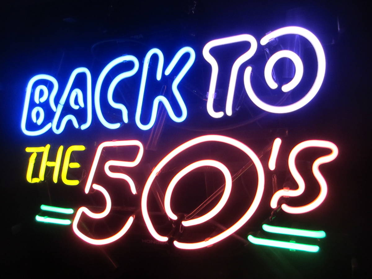 ☆税込☆【Back To The 50's】LED看板 レトロアメリカン インテリア/雑貨/BAR/バー/店舗看板 ディスプレイ