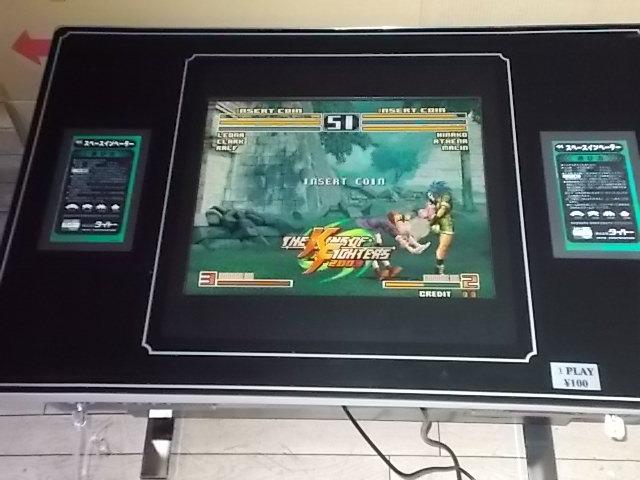 テーブル筐体に19吋液晶、板金取り付けKIT☆テーブル筺体の硝子1面にゲーム画面が映りだされる。2台まで同梱で料金変わらず。_画像7