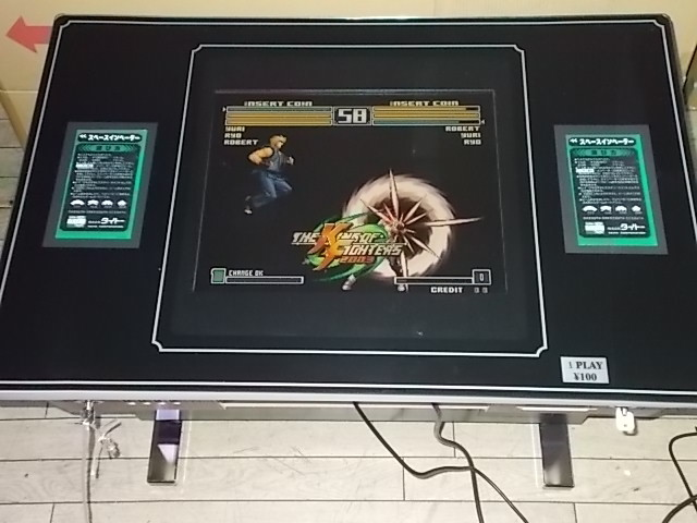 テーブル筐体に19吋液晶、板金取り付けKIT☆テーブル筺体の硝子1面にゲーム画面が映りだされる。2台まで同梱で料金変わらず。_画像9