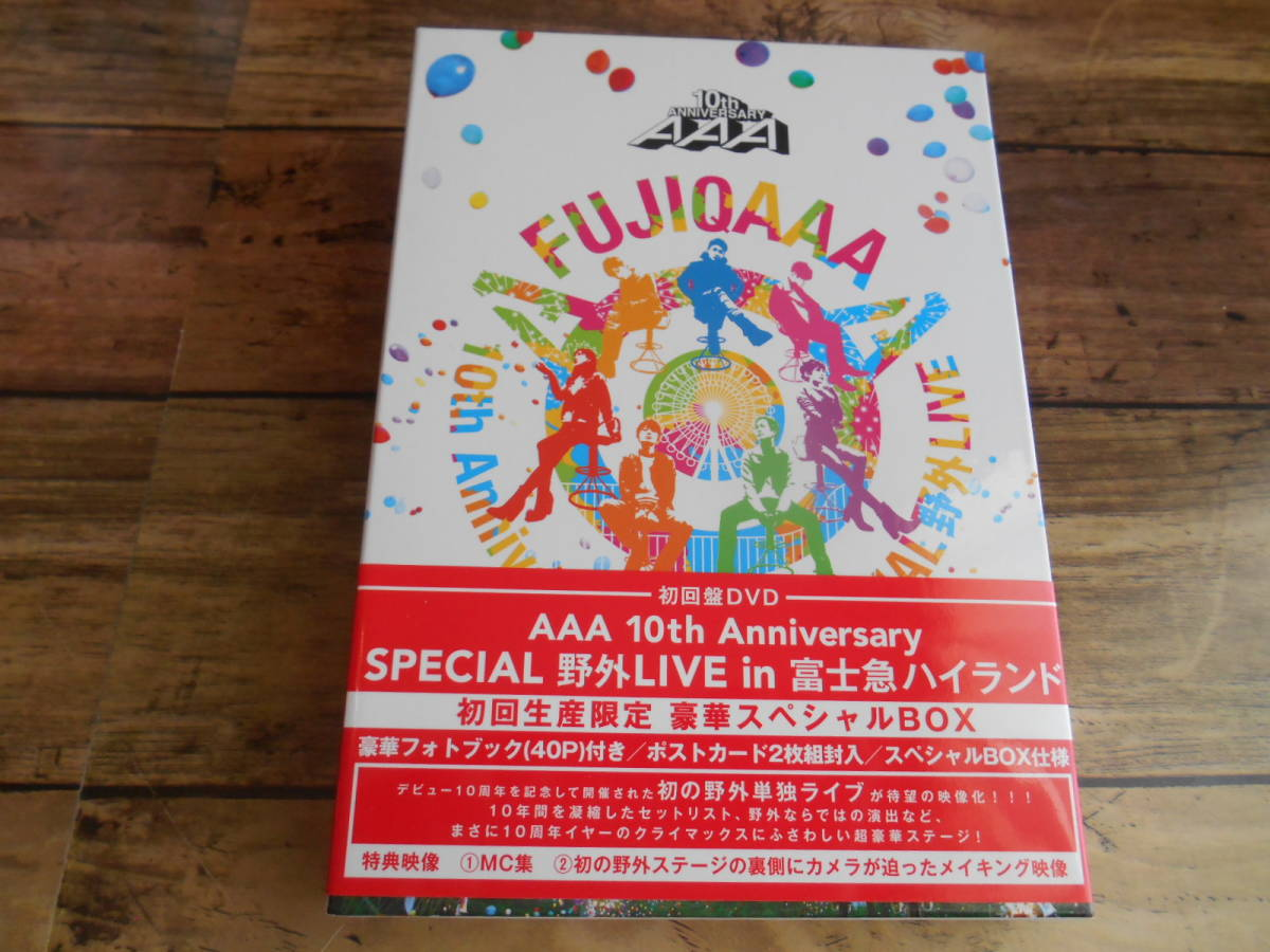 ★☆AAA ◆DVD◆10th Anniversary SPECIAL 野外LIVE in 富士急ハイランド(初回生産限定盤)☆★