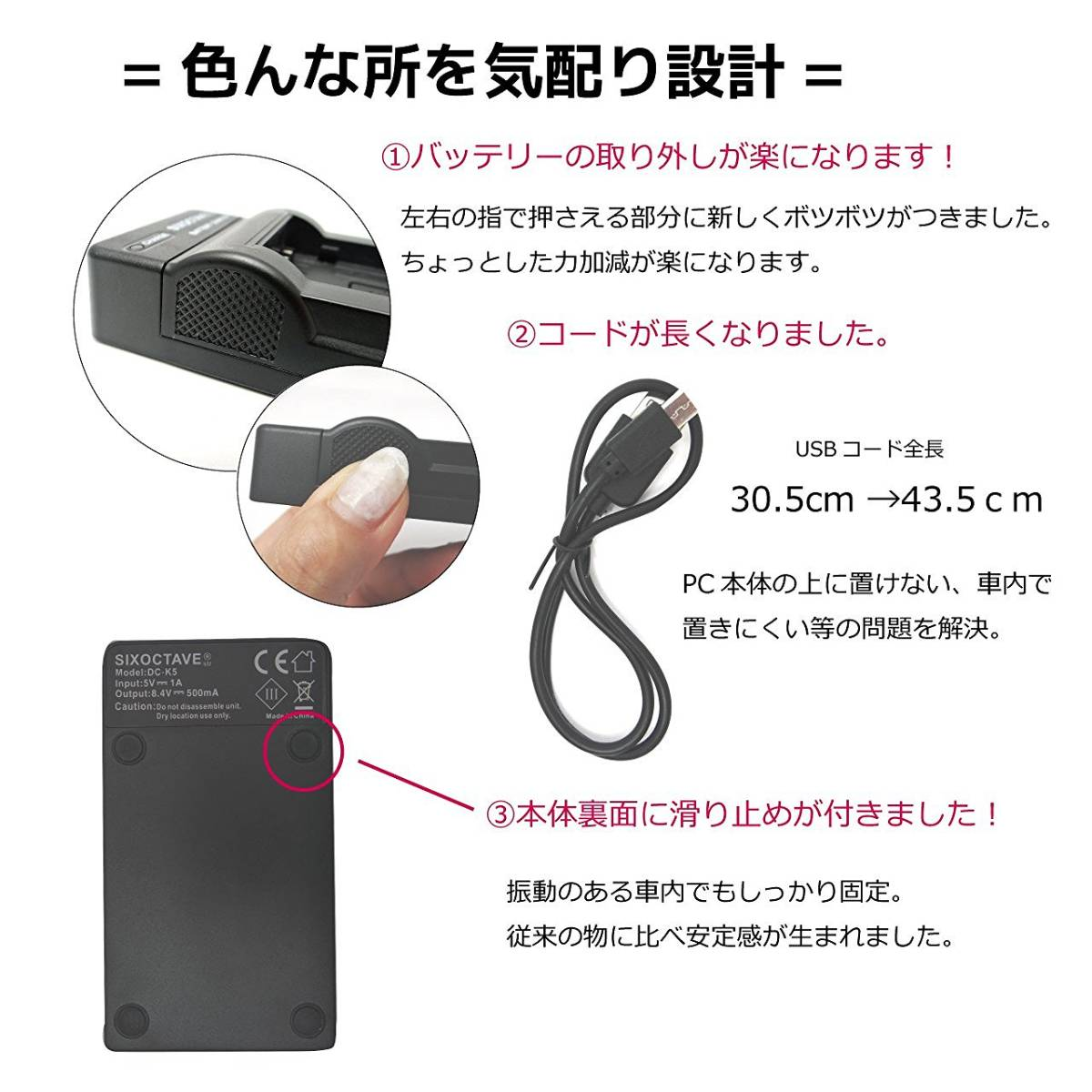 【新品】PanasonicパナソニックVW-VBT190 互換USB充電器HDC-TM70 / HDC-TM60 / HDC-HS60 / HDC-TM35 / HDC-TM90 / HDC-TM95_画像4