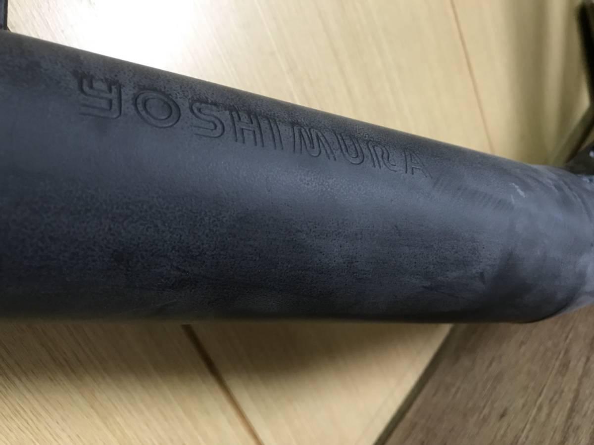 Z400FX ショート管 黒/BEET YOSHIMURAゼファーΧモリワキ Z400GPヨシムラ  マフラー_画像6