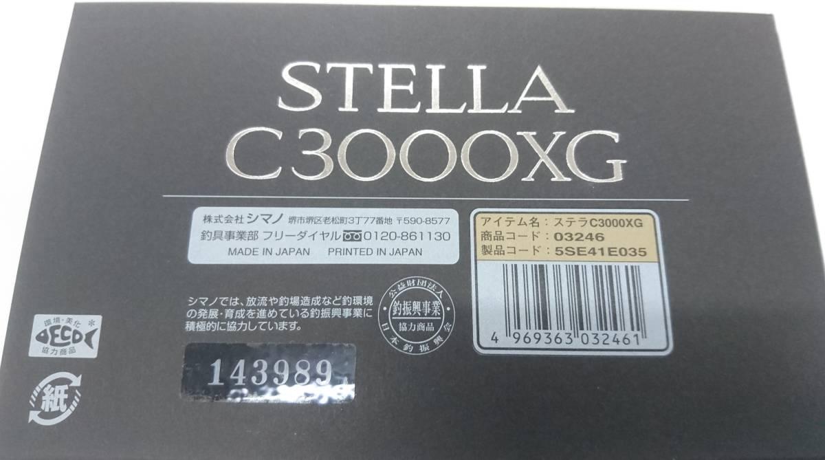 ★新品未使用 14ステラC3000XG シマノ SHIMANO STELLA エクストラハイギア ★_画像4