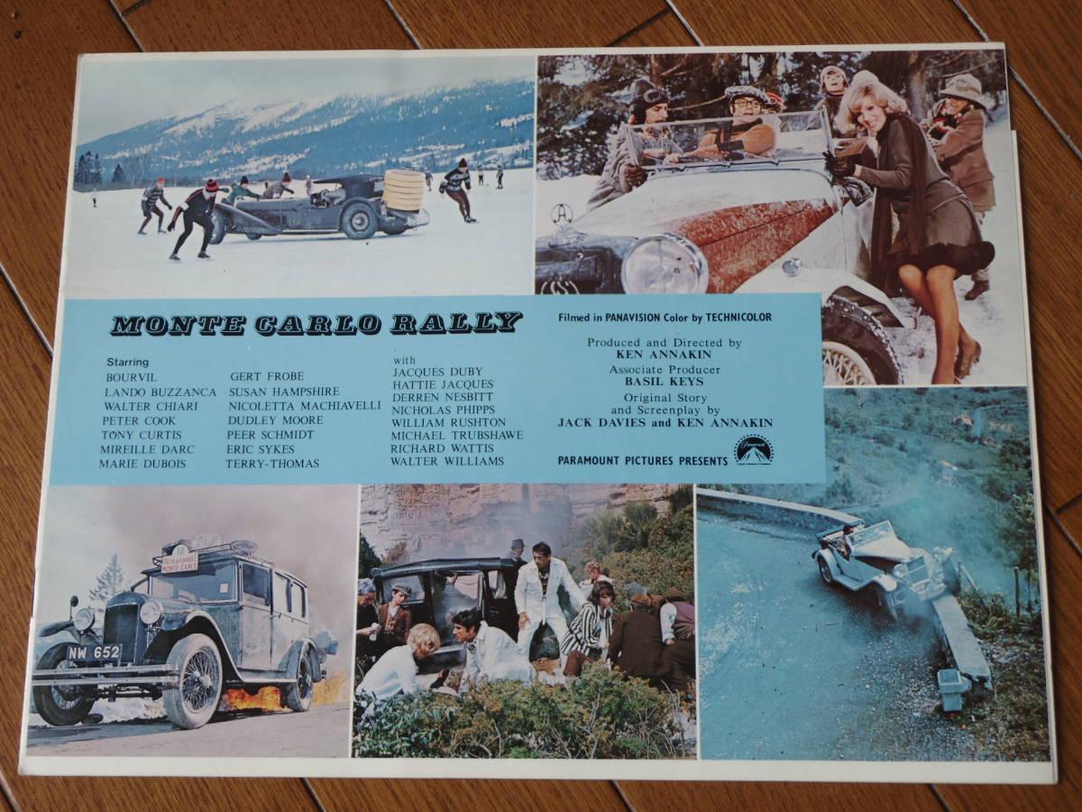モンテカルロラリー 70年代 映画チラシ⑬ パンフレット 広告_画像3