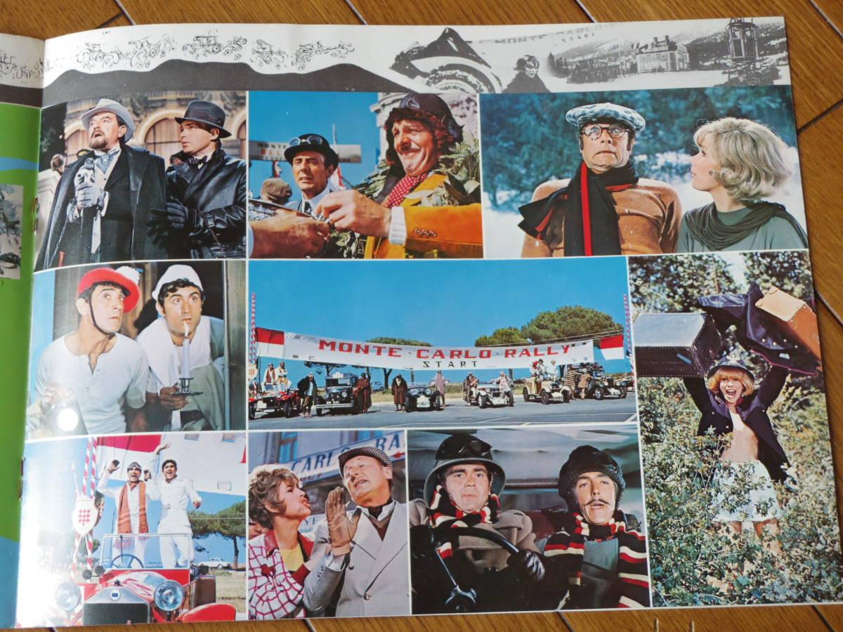 モンテカルロラリー 70年代 映画チラシ⑬ パンフレット 広告_画像6
