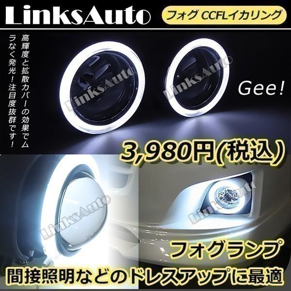 ダイハツ ハイゼットトラック S500P 純正交換バージョンアッププロジェクターフォグ イカリングとHIDとLEDのお得なセット販売もあります_画像6