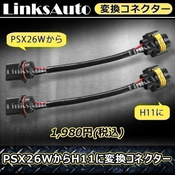 ダイハツ ハイゼットトラック S500P 純正交換バージョンアッププロジェクターフォグ イカリングとHIDとLEDのお得なセット販売もあります_画像9