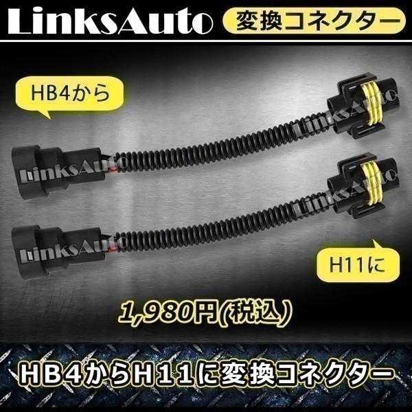 ダイハツ ハイゼットトラック S500P 純正交換バージョンアッププロジェクターフォグ イカリングとHIDとLEDのお得なセット販売もあります_画像8