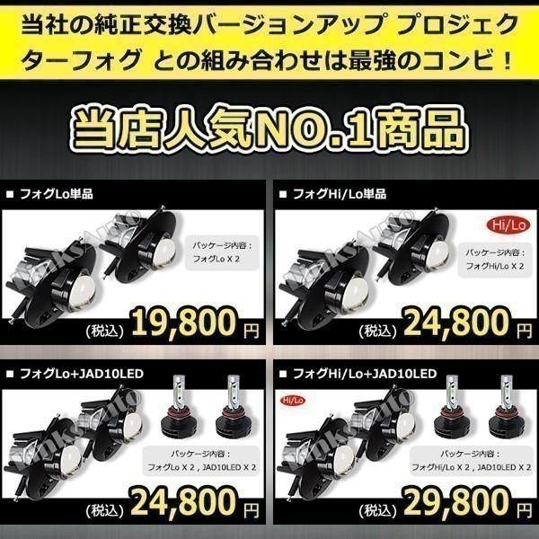 ダイハツ ハイゼットカーゴ S321V S320V S330V 純正交換バージョンアッププロジェクターフォグ イカリングとHIDとLED販売もあります_画像4