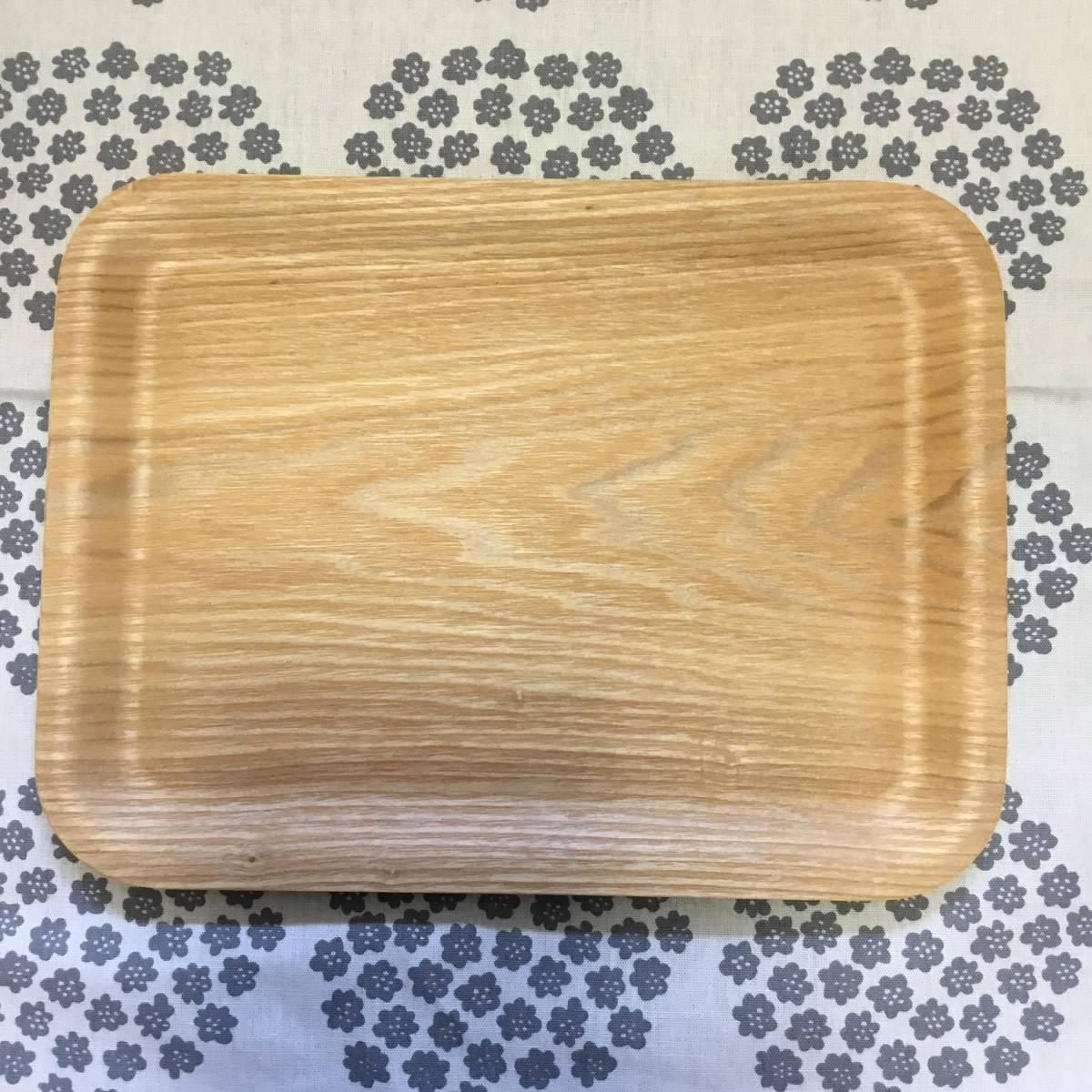 新品 無印良品 木製 トレー・タモ 中 32X24X1.5 お盆 クリックポスト可!