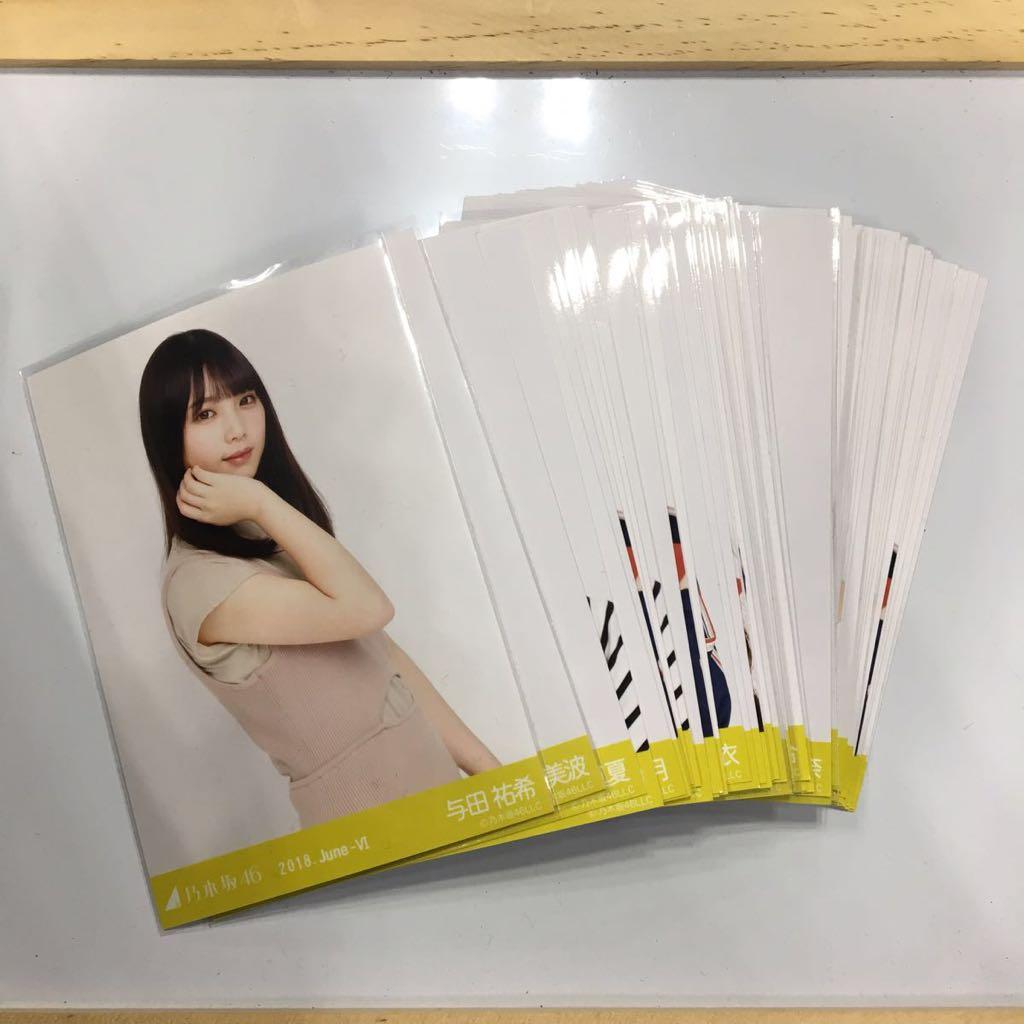 乃木坂46 アシメ 生写真 まとめ売り 65枚