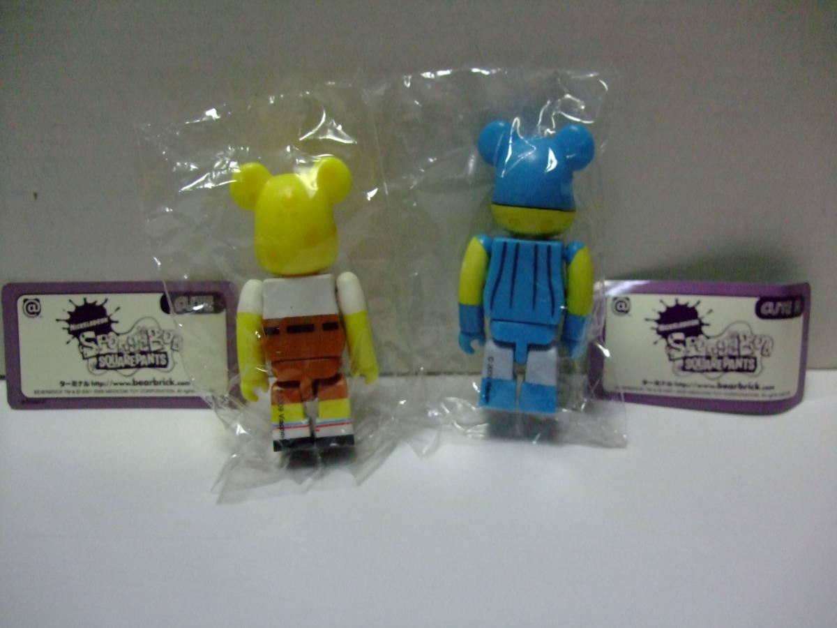 希少 完品 ベアブリック シリーズ18 CUTE SpongeBob シークレットセット (BE@RBRICK スポンジボブ kaws)_画像3