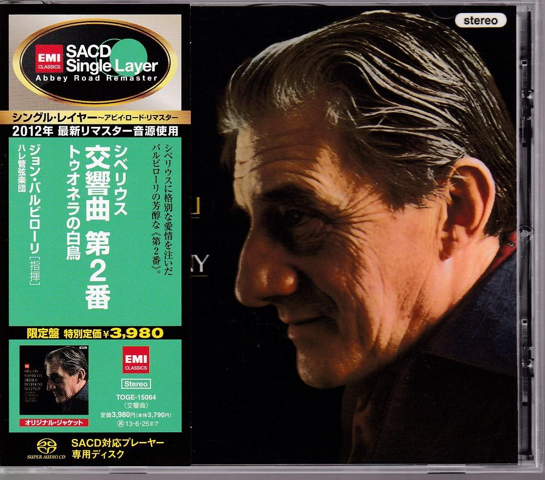 ★SACD★シベリウス:交響曲第2番、他 バルビローリ