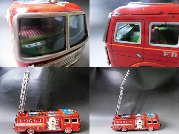 当時物 昭和レトロ ヨネザワ おばQ オバケのQ太郎 ブリキ 消防車 車 はしご フリクション ビンテージ 1960年代_画像9